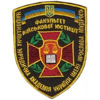 Patch Faculty of Military Justice National Law Academy of Ukraine