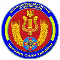Military music Management Patch of the Armed Forces of Ukraine