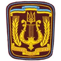 Patch military musicians of Ukrainian Armed Forces