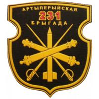 Patches 231st artillery brigade of the Armed Forces of the Republic of Belarus
