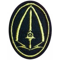 The 8th Infantry Brigade Patch Lebanon's Army