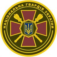 Main Directorate Patch of the National Guard of Ukraine