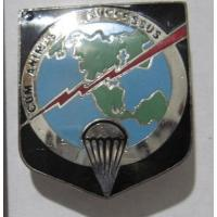 V corp Long Range Recon company ( Airborne/rangers) obsolute