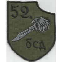 52nd  Special purpose battalion( obsolute)