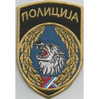 Special Operation  Unit( JSO)