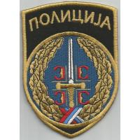 Special Operation  Unit( JSO) type2
