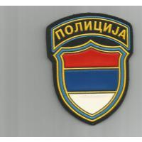 Military Police unit