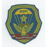 39th Separate airborne brigade