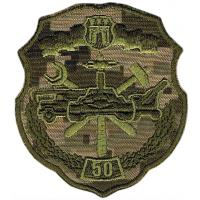 Patches of the 50th repair and rehabilitation Regiment of Ukrainian Armed Forces