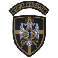 Military police Patch of the Serbian Army