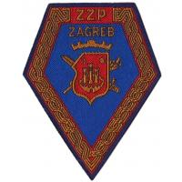 Patch of Armed Forces of Croatia