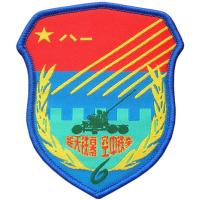 Air Force Anti-aircraft Missiles 6th Division Patch. China