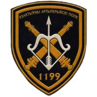 Shoulder patch rocket artillery regiment of the Republic of Belarus