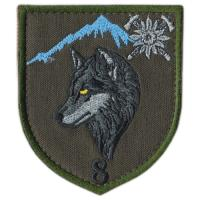8th Separate Mountain Assault Battalion Patch of the Armed Forces of Ukraine