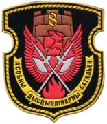 Other patches of ground forces