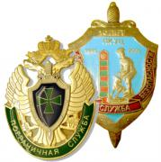 Other Border Guard Breast Badges