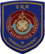 Kazakhstan National Security Bodies Patches