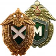 Qualification Badges Frontier Troops, Border Guards
