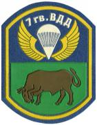 Patches of Divisions of the Airborne Troops