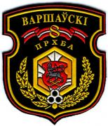 Patches of Radiation Chemical Biological Protection Force Republic of Belarus