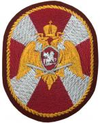 Russian Guards Patches