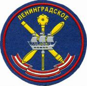 Patches 1st Air Force and Air Defense Command