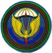 Patches of Brigades of the Airborne Troops