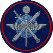 Command of military transport aircraft Patches