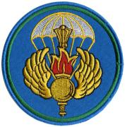 Headquarters Airborne Troops Patches