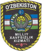 Patches of Uzbekistan