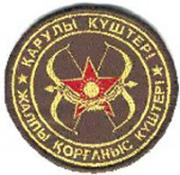 Kazakhstan Ground Forces Patches