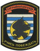 Patches of Training centers of the Airborne Troops