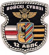 Patches of communication units