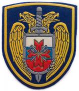 Presidential Regiment Patches FSO of Russia